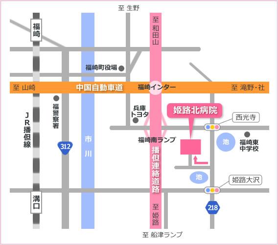 姫路北病院地図