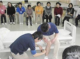 楽技介護術 習得
