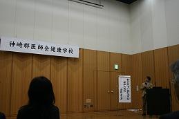IMG_0614