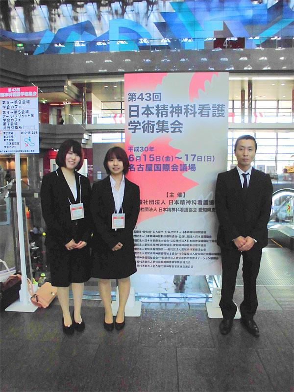 日本看護学会 | 日本看護協会 - nurse.or.jp